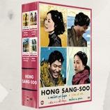 Hong Sang-Soo em DVD