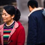 Se as Montanhas se Afastam, o novo filme de Jia Zhang-ke, estreia a 15 de Setembro