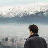 SANTIAGO, ITÁLIA de Nanni Moretti é o filme de abertura da retrospectiva dedicada ao realizador na Cinemateca Portuguesa
