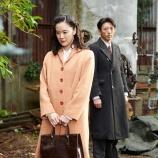 WIFE OF A SPY de Kiyoshi Kurosawa venceu o LEÃO DE PRATA - PRÉMIO MELHOR REALIZADOR EM VENEZA