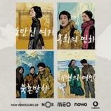 4 Filmes de Hong Sang-Soo para ver em casa, a partir de 29 de Janeiro