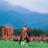 RAN, a obra-prima de Kurosawa, numa nova versão restaurada em 4K a 18 de Julho nos cinemas